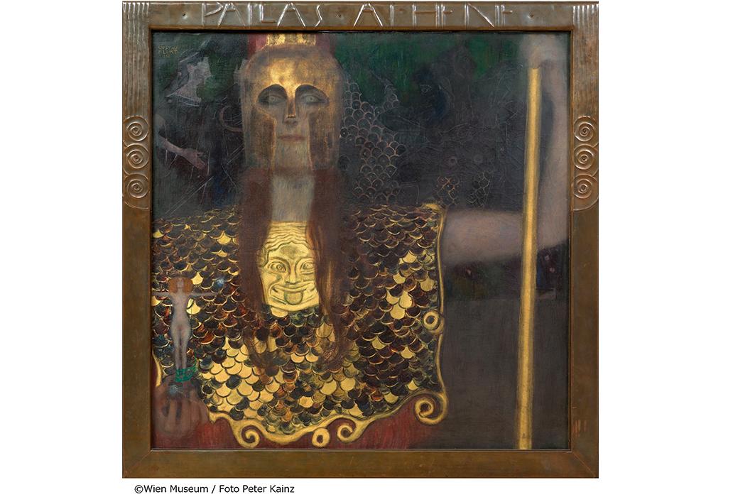 グスタフ・クリムト《パラス・アテナ》1898年