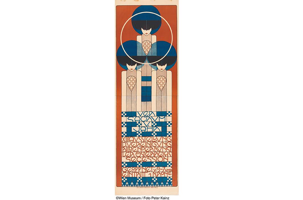 コロマン・モーザー《第13回ウィーン分離派展ポスター》1902年